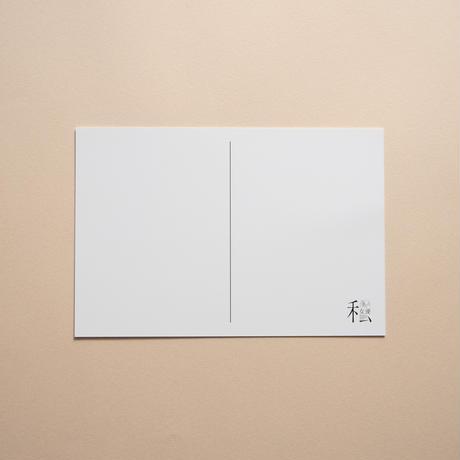 山田杏奈ポストカードセット