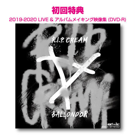 BALLOND'OR 「R.I.P. CREAM」(DVD-R特典付)