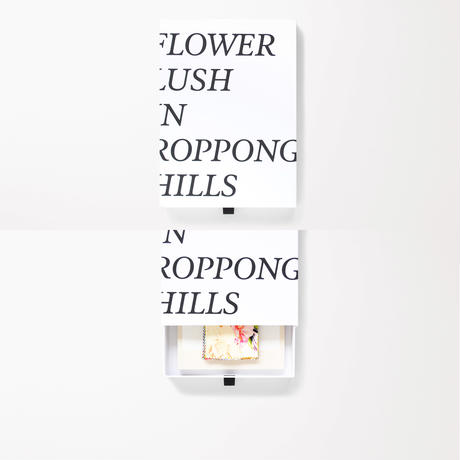 FLOWER LUSH TYPEFACE BOX SPECIAL EDITION