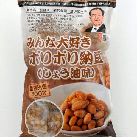 ポリポリ納豆(乾燥納豆)3袋セット(1袋 50包入り 1包5.5g)