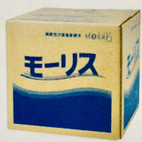 MORRIS モーリス 弱酸性次亜塩素酸水 除菌 消臭 業務用 20リットル (コック付き)