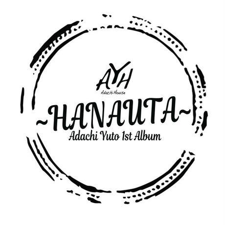 安達勇人1stアルバムCD『HANAUTA』【サイン特典あり】