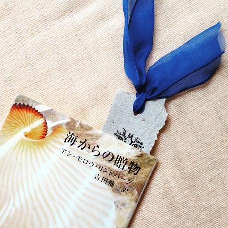 """Piece of Words"" Bookmark(しおり)"