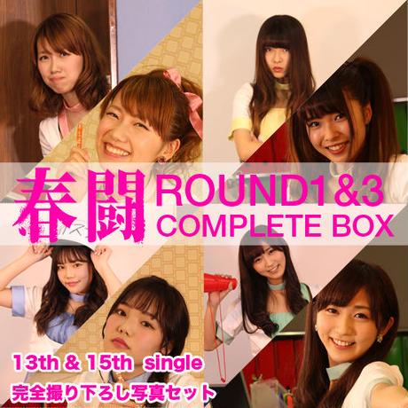 """【生写真】 オトメ☆コーポレーション """"春闘ROUND1&3 ver"""" COMPLETE BOX"""