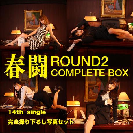 """【生写真】 オトメ☆コーポレーション """"春闘ROUND2 ver"""" COMPLETE BOX"""