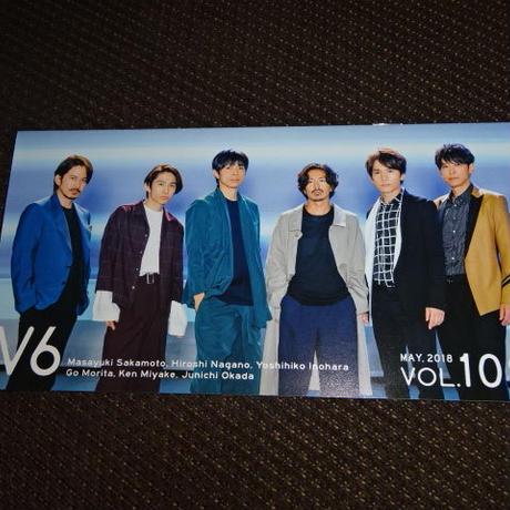 V6 ファンクラブ会報 Vol.109