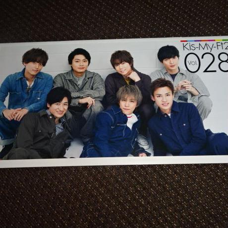 キスマイ ファンクラブ会報 Vol.028 Kis-My-Ft2