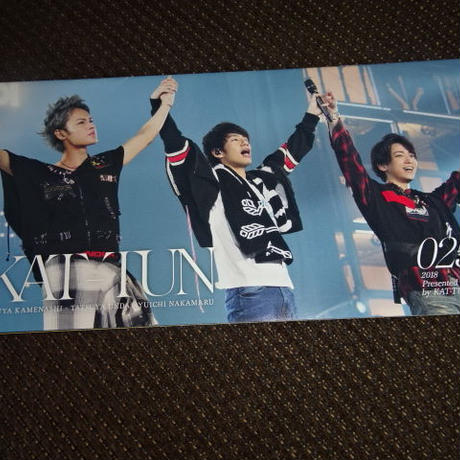 KAT-TUN ファンクラブ会報 Vol.025