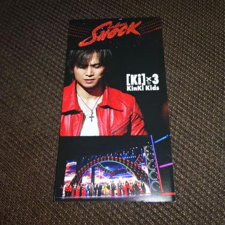 Kinki Kids ファンクラブ会報 Vol.117