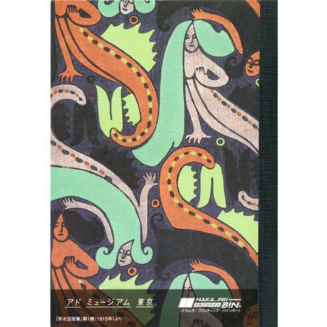 ノート A6サイズ(人魚)