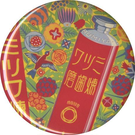 缶バッヂ(ミツワ練歯磨)