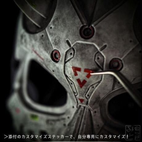 メカオニマスク【黒の錬金術学会】