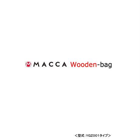 MACCA Wooden Bag テキスト(PDFデータ)全20ページ