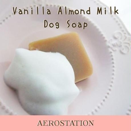 バニラアーモンドミルク