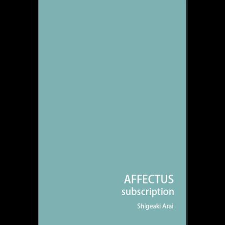 AFFECTUS subscription