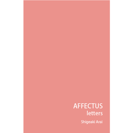 AFFECTUS letters