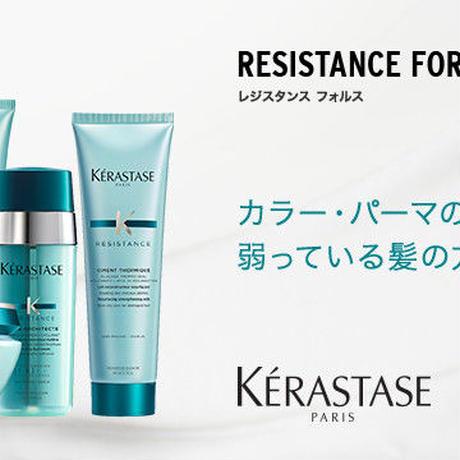 トリートメント【KERASTASE ケラスターゼ RE レジスタンス マスク ド フォルス 200g】