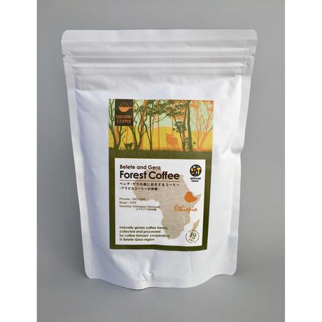 神聖な エチオピア  ベレテ・ゲラの森のコーヒー 粉