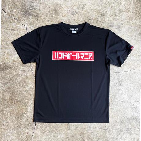 ハンドボールマニア®Tシャツ