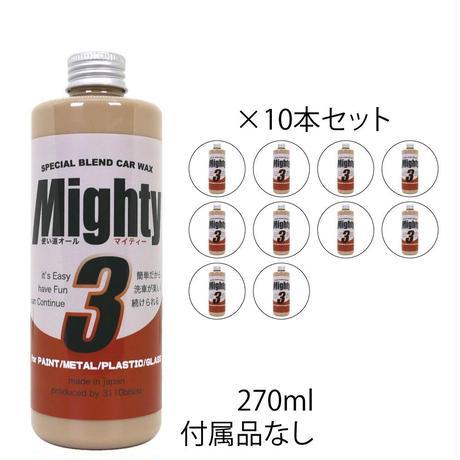 マイティ3(正規品) 270mlボトルのみ 10本セット