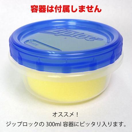 黄色の丸スポンジ