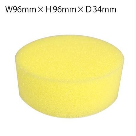 淡い黄色の丸スポンジ 取扱説明書付き