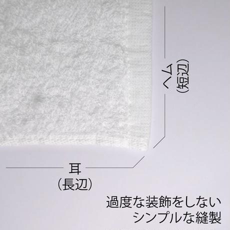 バケツ一杯の水洗い洗車用「仕上げ拭き」綿タオル 33cm×85cm 取扱説明書付き