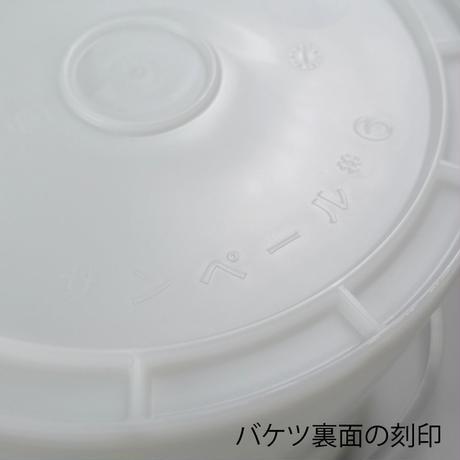 バケツ一杯の水洗い洗車用「フタ付きバケツ」
