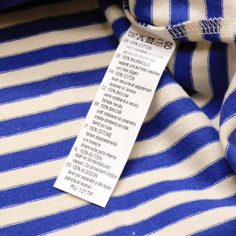 Russian Military Stripe S/S T-Shirt Blue