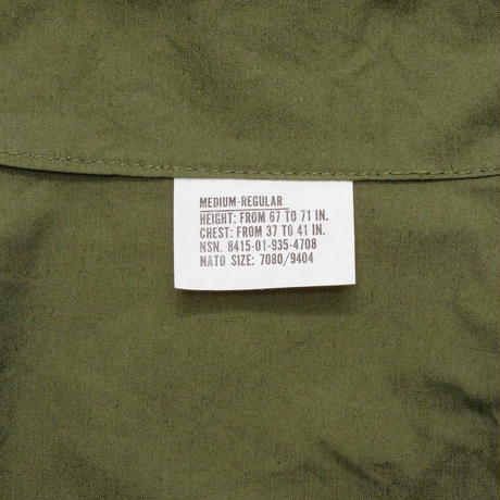 1980s NOS Civilian Jungle Fatigue Jacket  M-R
