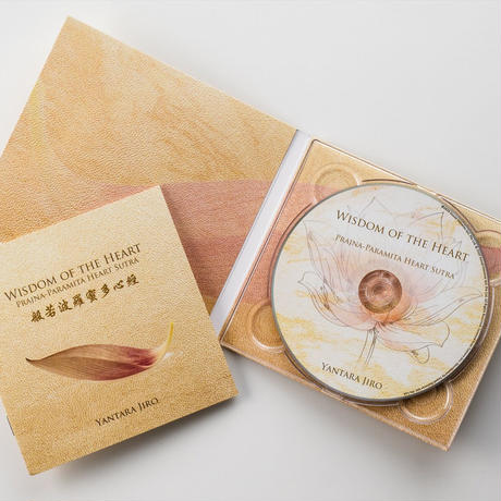 (サイン入り)ハート スートラアルバム特典『屋久島の香り yakushima breeze』