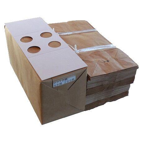 4個台紙と8P袋 200枚セット【送料無料】