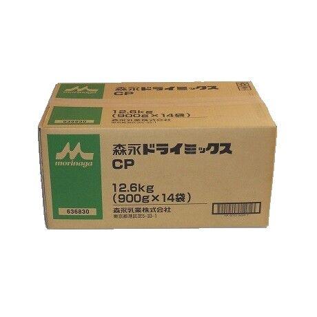 森永ドライミックスCP 900g×14袋【送料無料】
