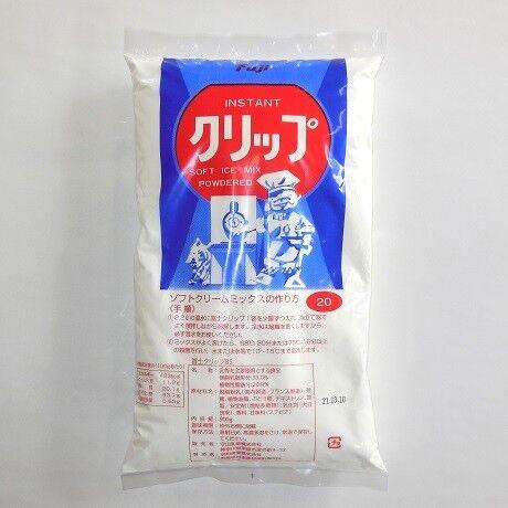 冨士クリップBS 900g×14袋【送料無料】