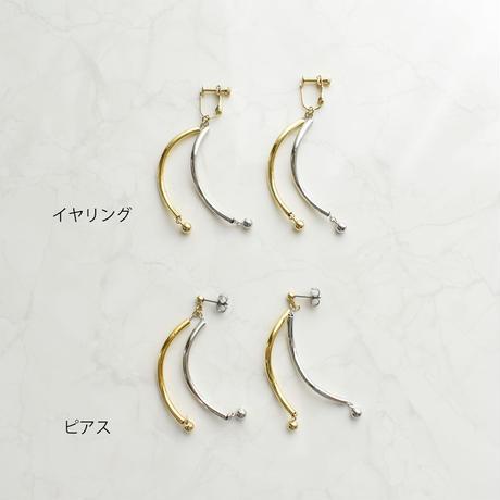 e144/p246 mix color bar piece/earring