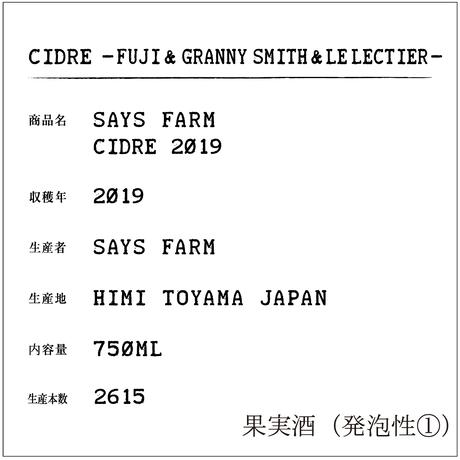 SAYS FARM  CIDRE 2019