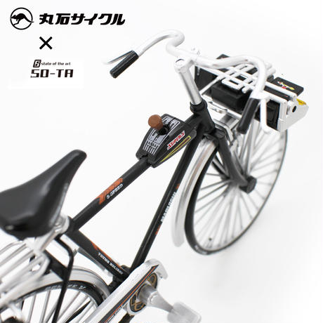 1/12丸石サイクル ヤングホリデーPCスーパー5FFP シフトレバーB(角型)