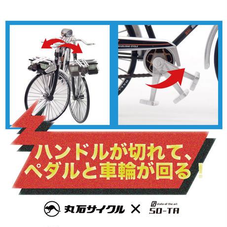 1/12丸石サイクル ヤングホリデーPCスーパー5FFP シフトレバーA(丸型)