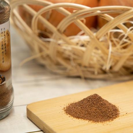 熟成黒たま[パウダー]L|国産タマネギをじっくり熟成させた黒たまを粉末にした健康自然食品|60g