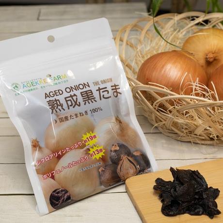 熟成黒たま[ソフト]|国産タマネギをじっくり熟成させて栄養成分が一切れに濃縮された健康自然食品|50g