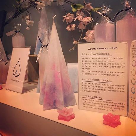 ツリーキャンドル(桜色)