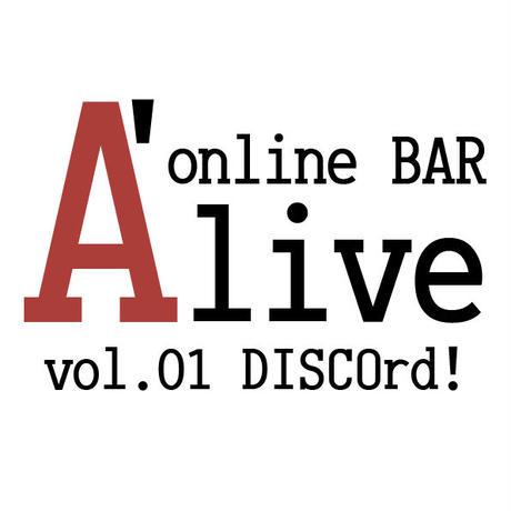 online BAR A'live vol.01 DISCOrd!
