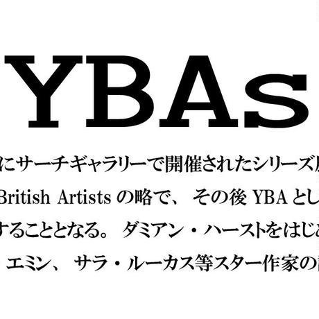 online BAR A'live vol.12 UK!