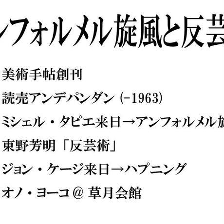 online BAR A'live vol.04 JAPAN! 後編