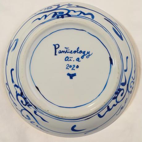 パンティオロジー 中皿 B2