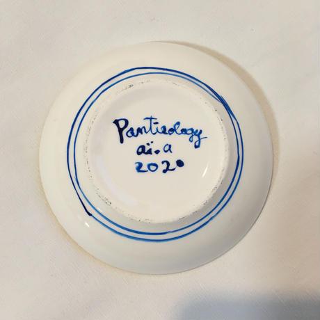 パンティオロジー まめ皿 B