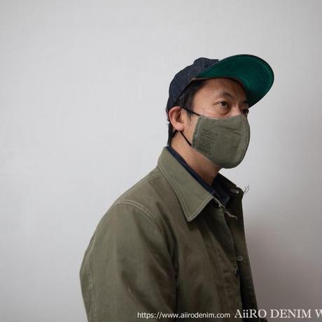 Field Face Mask(フィールド・フェイスマスク)[Type : MSK-20]