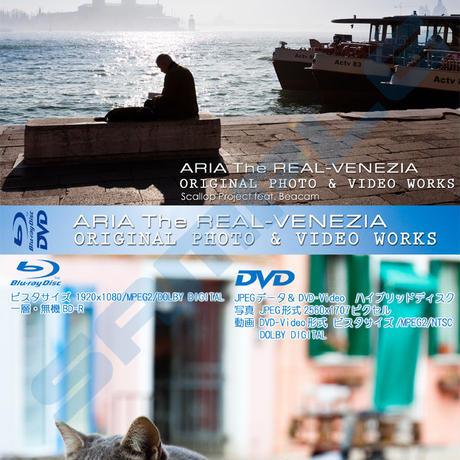 ARIA The REAL VENEZIA ORIGINAL PHOTO &VIDEO WORKS (C79/2010)DVD