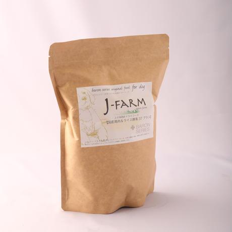 [バロンのしっぽ] J-FARM 伊豆鹿の薬膳ごはん 200g