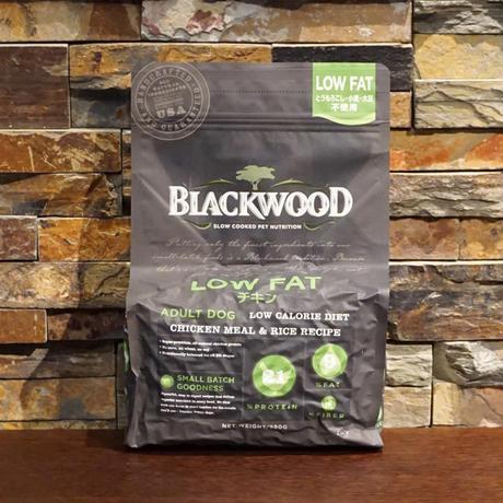 ブラックウッドローファット 2.7kg